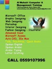 AUTOCAD 2D & 3D TRAINING IN DEIRA CALL 0559107996