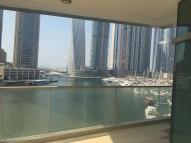 Vibrant Landscape, 3 Bed in Avant Tower Dubai Marina