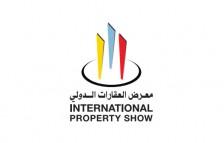International Property Show 2016 Dubai World Trade Centre
