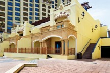 2 BR Townhouse  in Palm Jumeirah