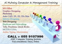 MICROSTATION TRAINING IN DUBAI CALL 055-9107996