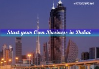 Start Your Own Business In Dubai UAE