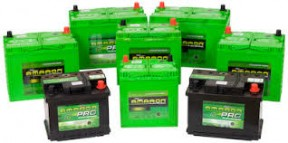 amaron batteries uae price list