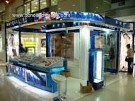 KIOSK specialists-UAE-0582904345