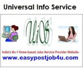 Part Time Job Available  Online Data Entry Workers Needed