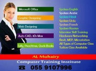 SPOKEN FRENCH CLASSES AT AL MUHAIRI CALL 0559107996